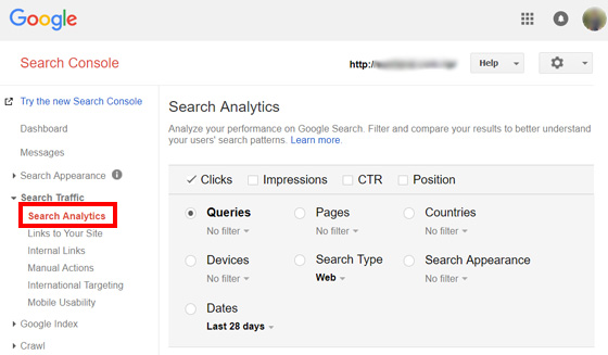 Google search console dashboard in wordpress using monsterinsights.