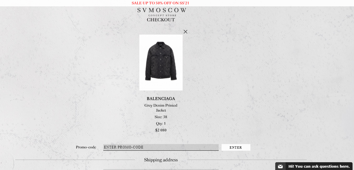 checkout page to apply SVMoscow promo codes